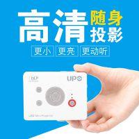 UPO优珀商务娱乐便携微型投影机
