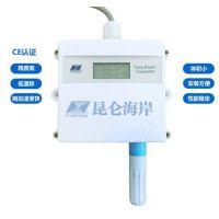 无锡昆仑海岸室外温湿度传感器厂家直销JWSK-6VBW6