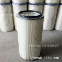 HEPA Filter 菲姆勒 FCS182000H 空气滤筒 508X457 除尘滤筒