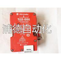 TLS-GD2互锁开关原装现货24V