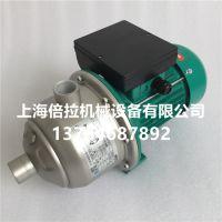 德国威乐MHI不锈钢卧式多级离心泵MHI202水泵轴封