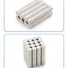 金聚进 供应 钕铁硼 电机磁铁 电声强力磁铁