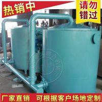 连体罐无烟炭化炉 立式圆形 木炭炭化炉设备 厂家现货