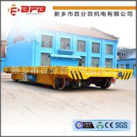 支付宝/钢材厂电动轨道有轨平车transfercar(可订制)混批