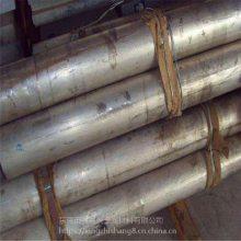纯锌棒 ZZnAl9-1.5船用锌合金圆棒 防腐蚀锌合金