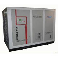 飞和螺杆空压机专业润滑油 FHOGD 型号 欢迎致电