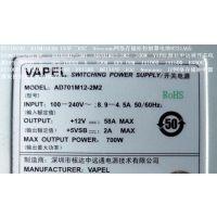 VAPEL AD701M12-2M2 NI0Z1VX1500宇视 IP SAN存储设备开关电源模块