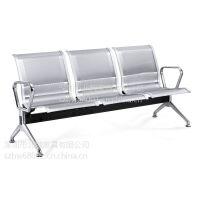 车站等候椅*连排椅*公共排椅批发定制