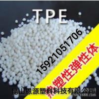 医疗级TPE材料_虚拟肌肤TPR材料_恩源12年专业研发与生产,15921051706