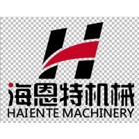 四川海恩特机械科技有限公司