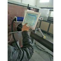 江苏泰州姜堰激光打印打字服务中心,浙江玉环本地激光打标机零投诉供应商