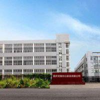 重庆龙恒办公家具有限公司