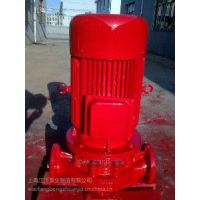 乐山哪里有消防泵卖XBD7.0/20G-L立式单级泵 室内消火栓泵控制柜