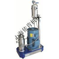 固体黄原胶粉液混合机,粉液混合机,液体混合机,水粉混合机,双入口粉液混合机