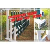 安徽 滁州PVC绿化带护栏 塑钢栏杆