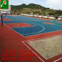 深圳丙烯酸篮球场翻新 学校球场施工定制 珠海小区网球场制作翻新涂料剑桥品牌