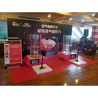 上海大型发布会布置公司精觉公关
