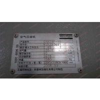 1616714683阿特拉斯空压机机头 阿特拉斯C146压缩机主机