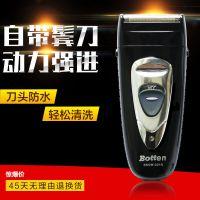 BottenRSCW-2019往复式2刀头 刀头水洗充电式剃须刀