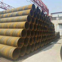 厚壁螺纹钢管1420mm壁厚22实体厂家生产
