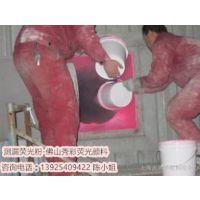 过滤袋测漏点常用耐高温220°红色荧光粉河北秀彩***原粉高亮荧光粉有机颜料产品