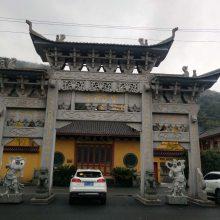 石门楼 天青石山东济宁专业雕刻厂金玉石雕