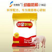 仔猪专用奶粉代乳粉兽用
