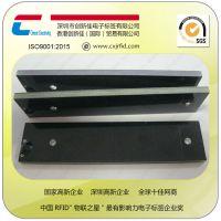 【抗金属标签】915MHZ超高频抗金属标签,读取距离1-15米