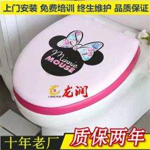 脲醛树脂马桶盖板3D印刷设备 智能卫浴水箱坐便器盖板私人定制机