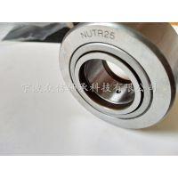NUTR30 NUTR30X(NUTD30)螺栓滚轮滚针轴承