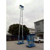 高空物业检修灯具12米移动式铝合金式升降机
