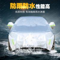 批发哈弗H6汽车车衣半罩H2/H2S/H7/M6夏季铝膜防晒遮阳罩厂家直销