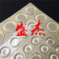 厂家直销批发透明自粘防滑胶垫,透明自粘防滑脚垫