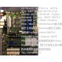 D2778-C14 D2778-B14 GS3 W26361-W1781-X-05富士通工作站主板