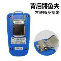 西安华凡HFP-1403便携手持式氯气检测报警仪CL2有毒气体报警器直供