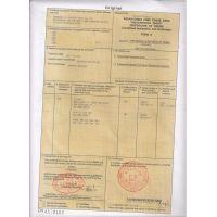亚太产地证 1个工作日 QQ 1208005274