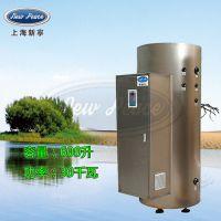 工厂直销容量600升功率30000瓦工厂电热水器电热水炉