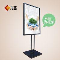 龙圣双面挂画架 pop海报架 KT板展示架 指示牌广告支架 立牌 展架