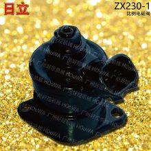 HITACHI/承德挖掘机配件日立ZX230-3液压泵电磁阀