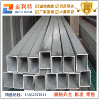 铝型材6061铝方管装饰用铝方管价格