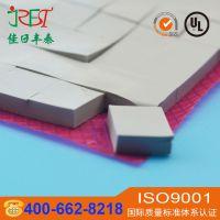 佳日丰泰供应 导热硅胶垫片加厚型粘性散热PCB线路板机箱绝缘传热片