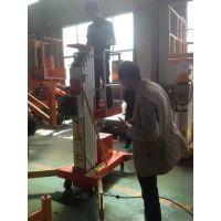 供应航天&呼和浩特铝合金升降机 单柱8米价格 酒店大堂专用维修移动式升降台