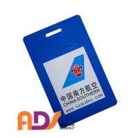 大量供应奥德斯ADS-831系列超高频射频卡,RFID卡,识别距离远。