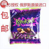 俄罗斯紫皮糖巧克力味夹心糖KDV进口食品kpokaht喜糖果1斤约70颗