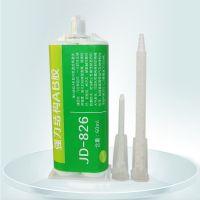 JD-826强力结构AB胶