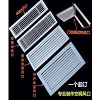广东德普龙易擦洗铝合金百叶窗加工定制厂家供应