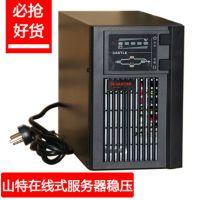 山特UPS电源2KVA内置蓄电池C2K价格