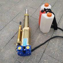 志成汽油脉冲式烟雾机 多用途消毒灭菌弥雾机 农作物除虫灭虫烟雾机