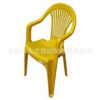 珠江牌塑料椅子凳子胶凳胶椅熟胶加厚扶手靠背椅