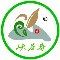 婺源县峡谷春茶厂